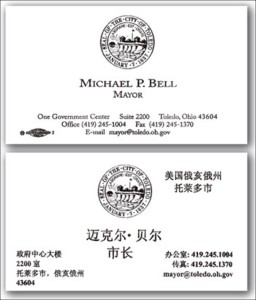 chinese business card