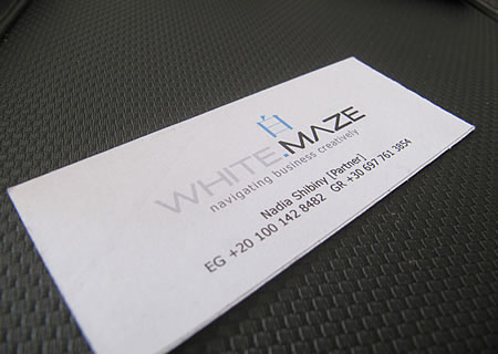 Business cards a universal language the printing corner egypt business card reheart Images