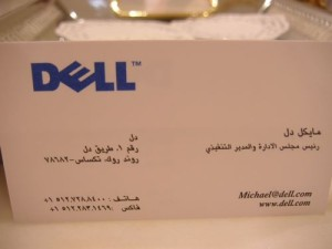saudi arabia business card